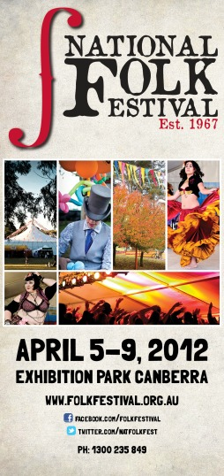 2012 Flyer (front)